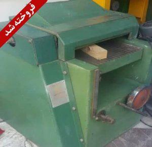 گندگی 40 یوسفی اصفهان -سه فاز